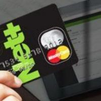 como-crear-una-tarjeta-virtual-con-neteller-para-comprar-en-internet